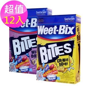 Weet-Bix 12入促販-澳洲全穀片MINI系列 野莓6入+蜂蜜6入