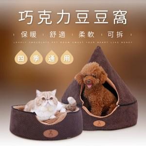 【IDEA】可拆式巧克力舒適北極絨寵物專用睡窩(貓狗/四季皆適用)咖啡
