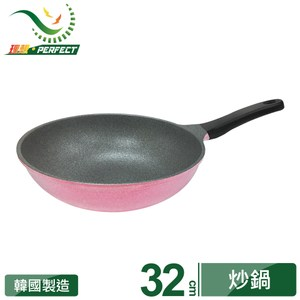 【PERFECT 理想】韓國晶鑽不沾炒鍋32cm粉紅(無蓋)32cm