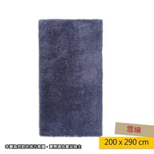 HOLA 雪綸防蟎抗菌地毯 200x290cm 藍色