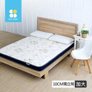 GOODDAY-10公分天絲獨立筒床墊(180x186CM)