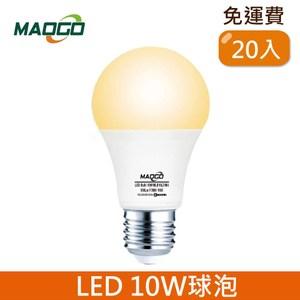 HONEY COMB Maogo LED10W廣角度球泡 黃光 20入TB810Y-20