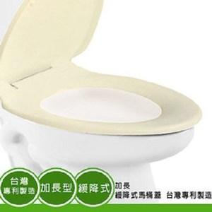 金德恩 台灣製造 專利款48cm加長緩降馬桶蓋 牙色