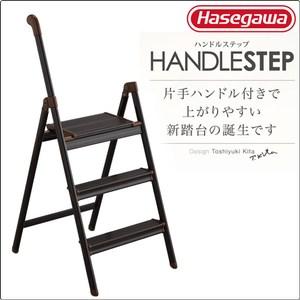 【長谷川Hasegawa設計好梯】 單邊安全扶手設計踏台及工作梯(棕色)3階