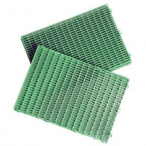 排水板 綠 45x30cm 10入
