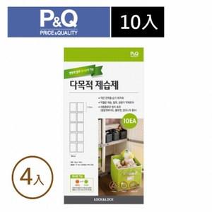 樂扣樂扣P&Q輕巧除濕劑 (多用途) 20g*10入 B1C30(4入)
