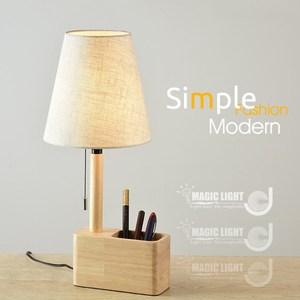 【光的魔法師】現代原木質 筆筒桌燈