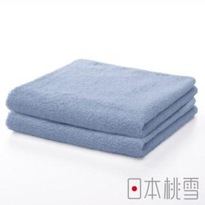 日本桃雪【精梳棉飯店毛巾】超值兩件組 天藍
