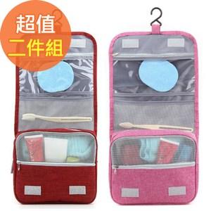 【韓版】都會款三段式可懸掛盥洗收納包-二入組(紅+粉)