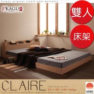 JP Kagu 台灣尺寸質樸附床頭櫃/插座貼地型低床架-雙人5尺-橡木白