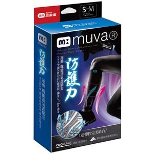 muva運動機能透氣護腿套雙入 S~M