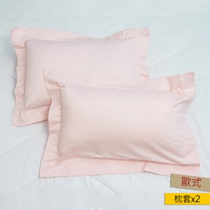 HOLA 托斯卡歐式枕套2入煙粉
