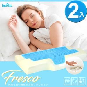 CooFeel 涼感冷凝珠記憶枕/蝶型枕/人體工學枕-2入