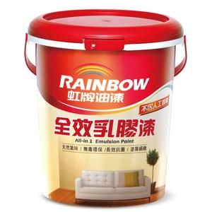 虹牌油漆 彩虹屋 全效乳膠漆 沁藍 1G