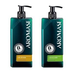 (組)艾瑪絲洗髮精-5α高效控油400mL x1+去屑止癢400mL x1