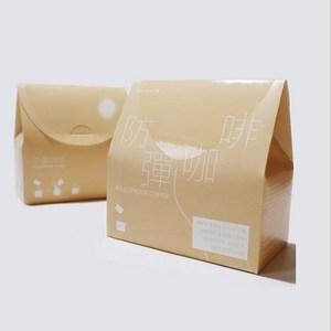 Neutrallo+ 防彈咖啡10入x 7盒15g x10包