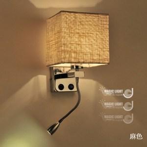 【光的魔法師】LED現代簡約床頭壁燈 附閱讀小燈(麻色款)