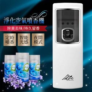 Incare 淨化空氣芳香機(贈一瓶清新噴霧)芳香機+檸檬精油