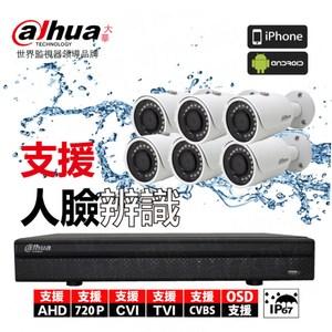 【Dahua】套餐 8路主機 6鏡頭 含15米懶人線+贈1A變壓器