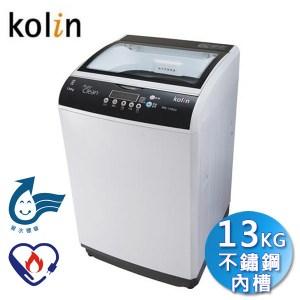 Kolin歌林13KG全自動單槽洗衣機 BW-13S03(含拆箱定位+舊機回收)