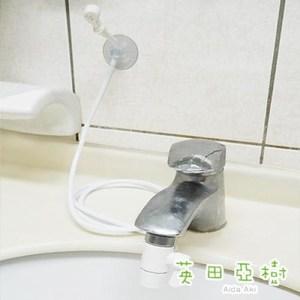 幼兒洗手洗屁器
