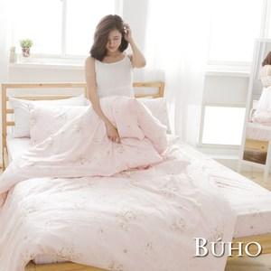 【BUHO】雙人加大三件式精梳純棉床包組(天空花園-粉)