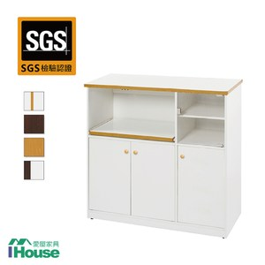 IHouse-防水防潮塑鋼3門1拖盤電器櫃白
