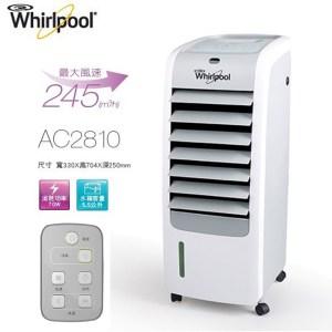 Whirlpool惠而浦負離子健康水冷扇 AC2810~灰色