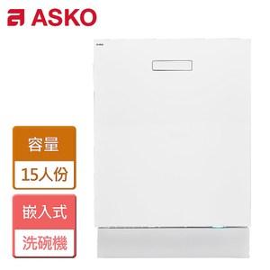 【ASKO 賽寧】嵌入式洗碗機-白色-無安裝服務-DBI654IB.W