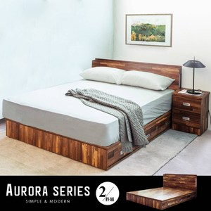 【obis】奧羅拉系列5尺六抽床底房間組2件式-床頭+床底柚木