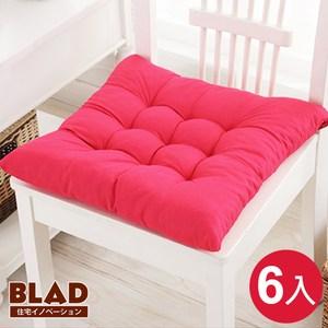 【BLAD】繽紛馬卡龍加厚柔軟舒彈翹臀椅墊(俏麗粉)-超值6入組