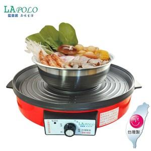 LAPOLO藍普諾火烤兩用烹飪爐 SM-968~顏色隨機出貨