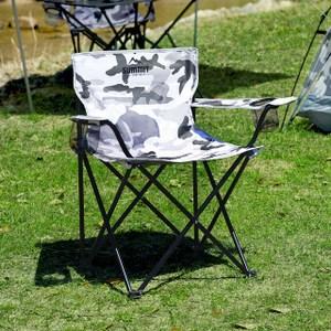 【MODERN DECO】SUMMIT戶外輕巧摺疊椅-城市迷彩城市迷彩
