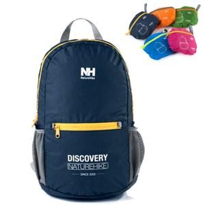 【PUSH!】折疊便攜式登山背包旅行包萬用旅行袋U29-3藏青