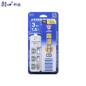 2P高溫斷電4開3插延長線15A1.5米