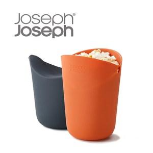Joseph Joseph 聰明料理米花爆爆桶