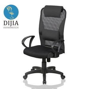 【DIJIA】時尚美學電腦椅/辦公椅(黑)