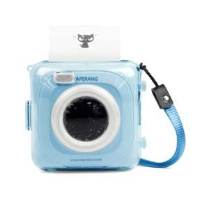 PAPERANG 喵喵機專用水晶保護殼 藍色
