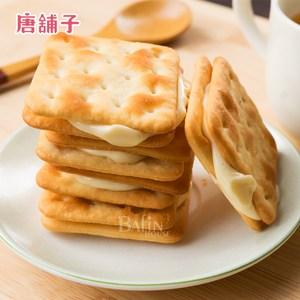 【唐舖子】牛軋蘇打餅(原味)140g