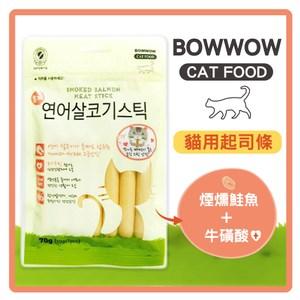 【BOWWOW】貓用起司條-煙燻鮭魚+牛磺酸70g (D182C21)