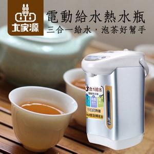大家源304不鏽鋼電動熱水瓶(3L)