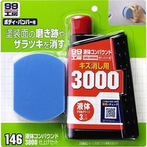 SOFT 99粗蠟(3000)海綿組合