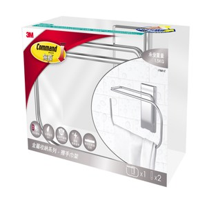 3M 無痕金屬防水收納系列-擦手巾架