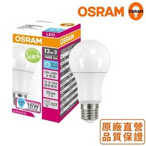 *歐司朗OSRAM*13W 超高光效 LED燈泡_晝白光_10入組