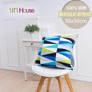 IN-HOUSE-簡單系列純棉抱枕-放射三角(藍-50x50cm)