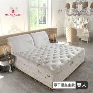 MONTAGUT-2050型乳膠獨立筒床墊雙人5尺