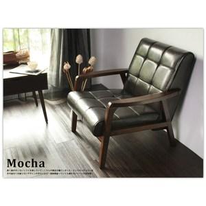 H&D Mocha摩卡單人舒適皮沙發-黑色