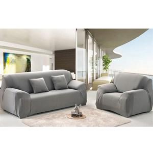 【三房兩廳】灰色彈性沙發套-2人座