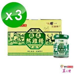 華陀扶元堂-龜鹿熬雞精3盒(6瓶/盒)