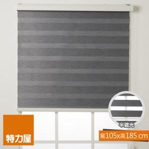特力屋 韓國調光遮光簾 灰色 寬105x高185cm